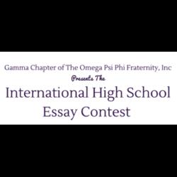 high street video essay contest
